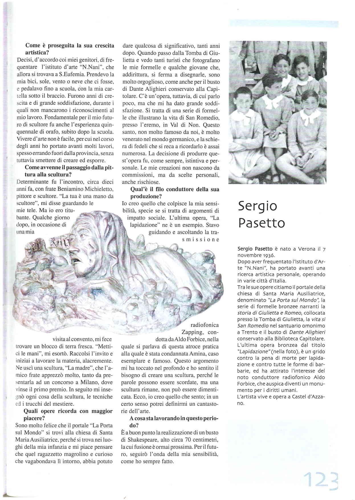 la_materia_che_urla_e_grida (2)
